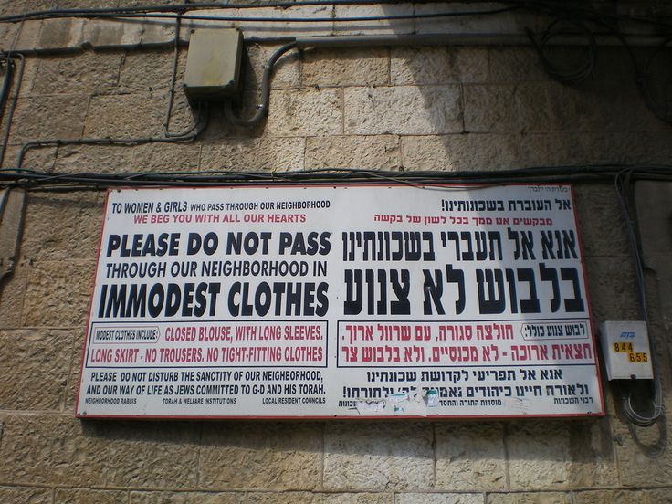 Meah Shearim | Atlas Obscura...This community is populated solely by the city's ultra-orthodox haredim -- easily recognized by black suits with matching hats, full beards, and long, curling side locks known as peyes