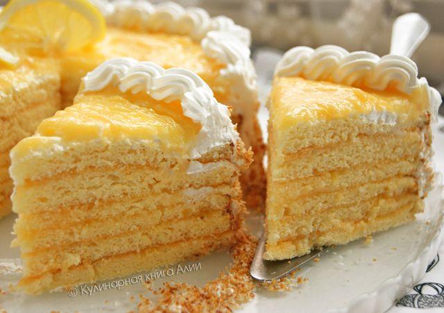 Лимонно-кокосовый торт Бисквит (стал моим любимым), как здесь: яйца - 6 шт.  сахар - 6 ст.л.  мука - 6 ст.л.  Лимонный курд: 1/2 ст. лимонного сока  1 ст.л. лимонной цедры  2/3 ст. сахара  3 яйца