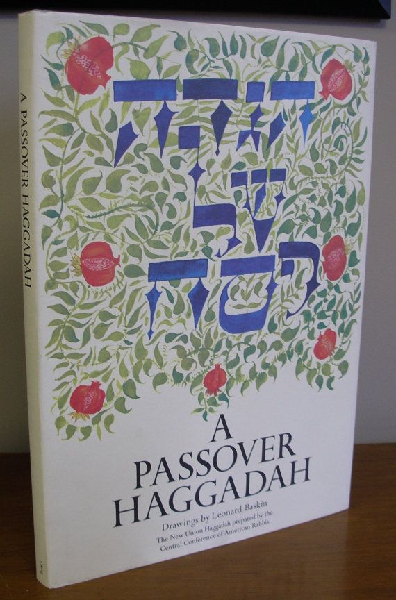 A Passover Haggadah. Beautifully Illustrated by Leonard Baskin. | H.A.S. Beane Books