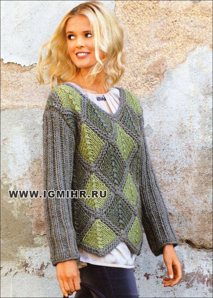 Трехцветный пуловер из объемной пряжи, из ромбов и треугольников. Спицы