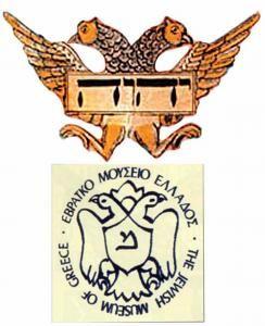 Ουδέποτε ο δικέφαλος αετός ήταν Ελληνικό σύμβολο, δείτε: http://iliastpromitheas.blogspot.gr/2016/05/blog-post_14.html