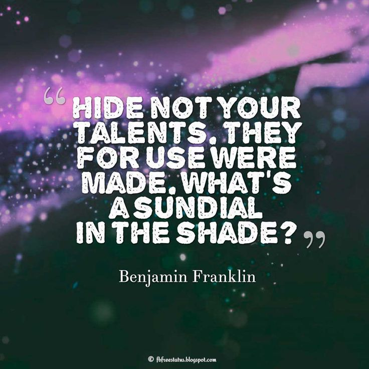 Shade Quotes: Best 25+ Talent Quotes Ideas On Pinterest