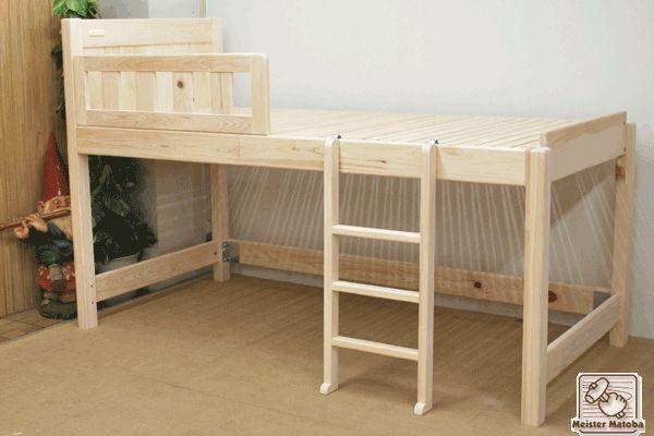 収納可能ロフトベッド ベッド下78cm
