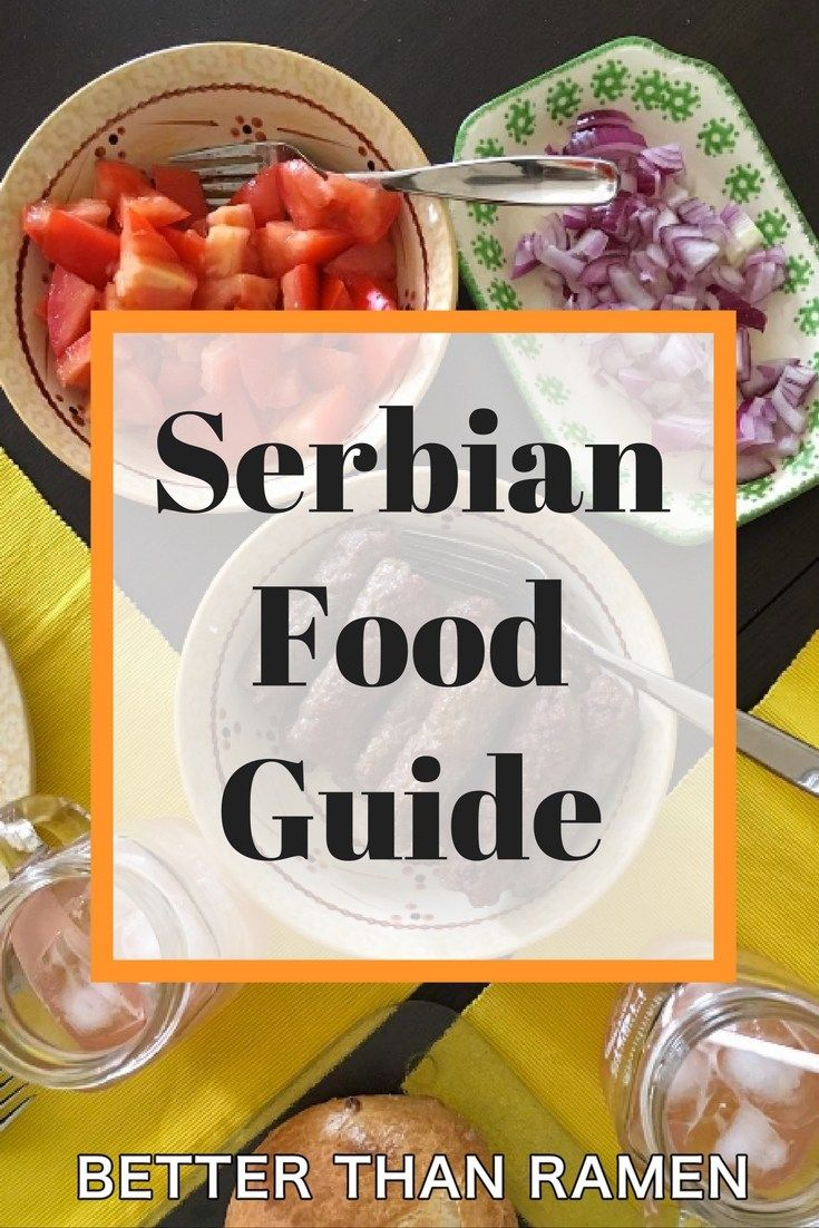 serbian food guide