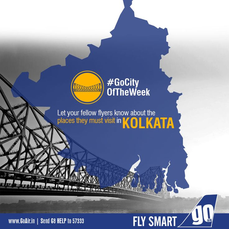 Which places would you suggest your fellow flyers for sight seeing during their trip to Kolkata? Non stop flights to Kolkata from Bhubaneswar, Ahmedabad and Delhi. Click here to book now – www.GoAir.in #GoCityOfTheWeek #GoAir