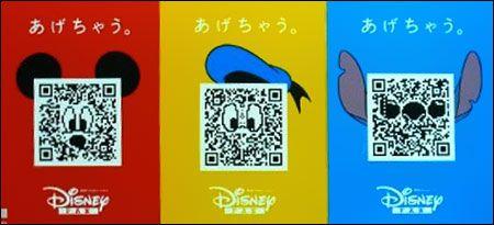 Disney QR codes