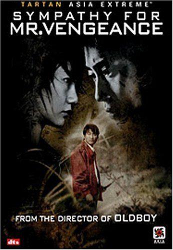Sympathy for Mr. Vengeance / HU DVD 3113 / http://catalog.wrlc.org/cgi-bin/Pwebrecon.cgi?BBID=6971156