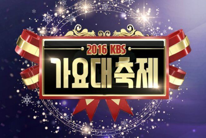 Download KBS Gayo Daechukje 2016 Subtitle Indonesia | Dithosare