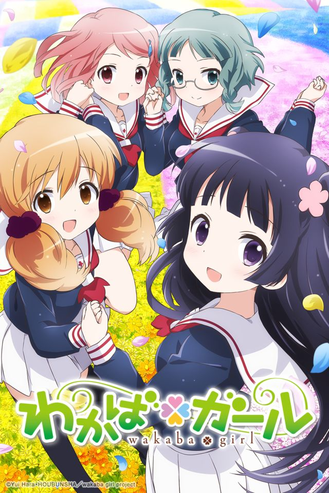 Dub Anime Online /