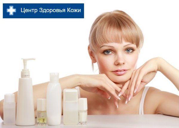 Супер Распродажа в магазине Pharmacosmetica! Скидки до 30% на средства по уходу за кожей лица и тела а также по уходу за волосами! http://cash4brands.ru/pharmacosmetica/#all_cupons