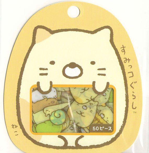 Kawaii Japan Sticker Flake Assort: Sumikko Gurashi Cat