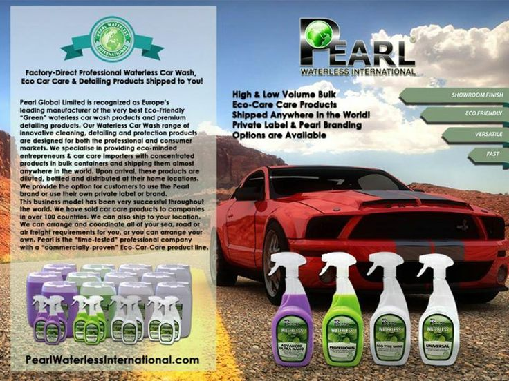 Mejores 27 imgenes de auto detailing in dallas texas en pinterest pearl global ltd an eco car care product manufacturing distribution company located in denton manchester england craigpearlgloballtd we offer solutioingenieria Images