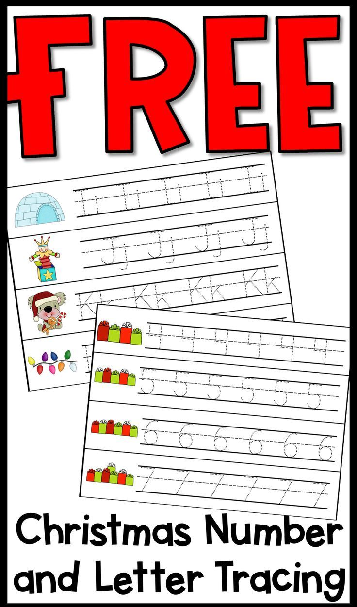 free sample christmas math and literacy centers letter and number tracing home pack. Black Bedroom Furniture Sets. Home Design Ideas