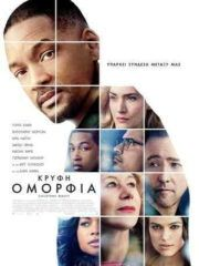Collateral-Beauty-2016-tainies-online-full
