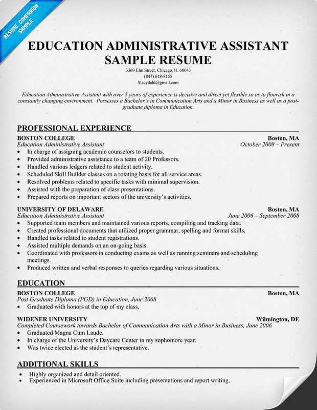samples of resumes for administrative assistant positions - education administrative assistant resume