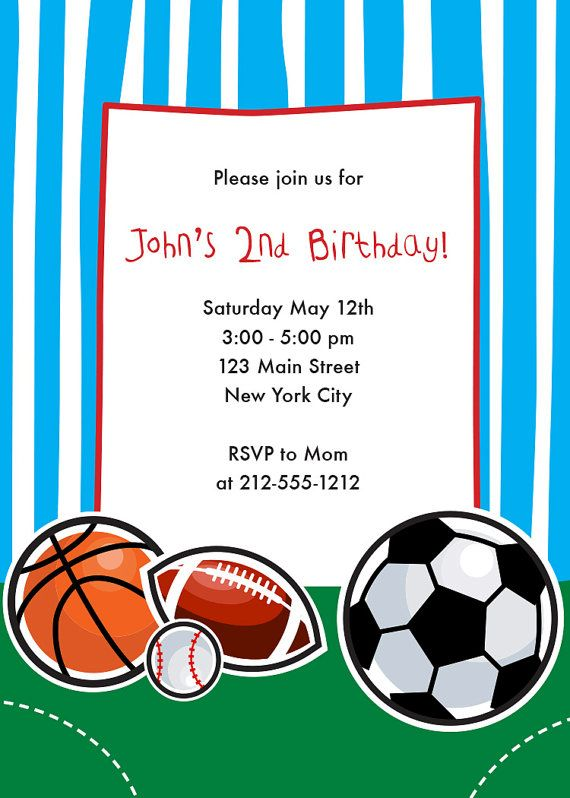sports themed birthday invitation sports by crowningdetails 10 95