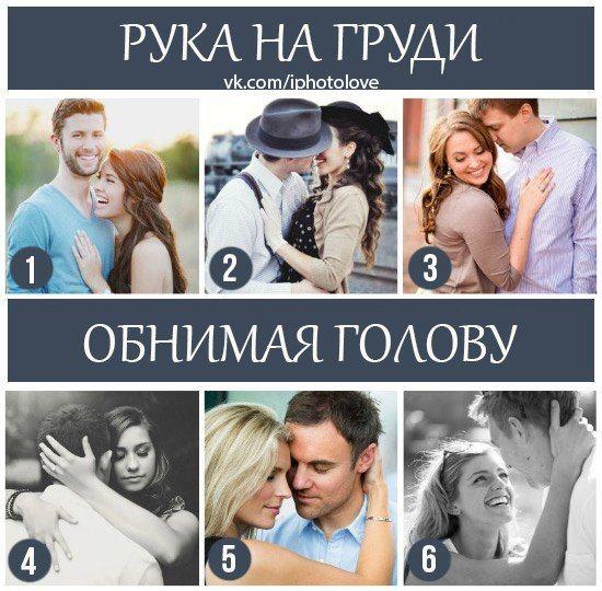 Сохранённые фотографии | 12 фотографий