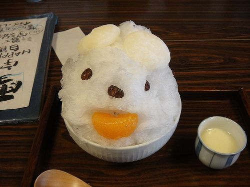 "shaved ice ""Shirokuma (white bear)"""