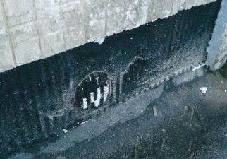 http://www.izolacje.com.pl/artykul/id1372,hydroizolacje-fundamentow-z-masami-kmb