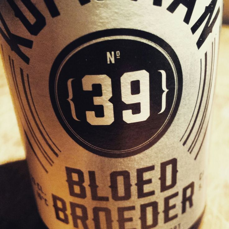 KOMPAAN BLOED BROEDER is crafted since 2013 by Jasper and Jeroen