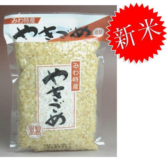 ひろしま夢ぷらざは広島の特産品である、はっさくゼリー、洋酒ケーキ、牡蠣めし、醤油など、通販にて幅広く取り扱っております。是非、ご利用ください。