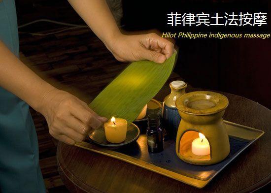 Hilot Philippine indigenous massage