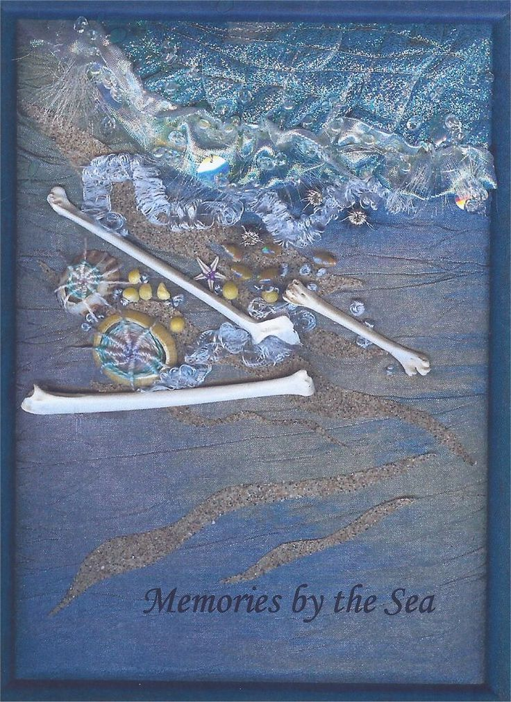 Memories by the Sea by Margaret Roberts