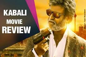 #Rajinikanth #kabali movie review #Trendviravideos #trendhotvideos  Rajinikanth-kabali movie review-Trendviravideos http://goo.gl/erHzCd
