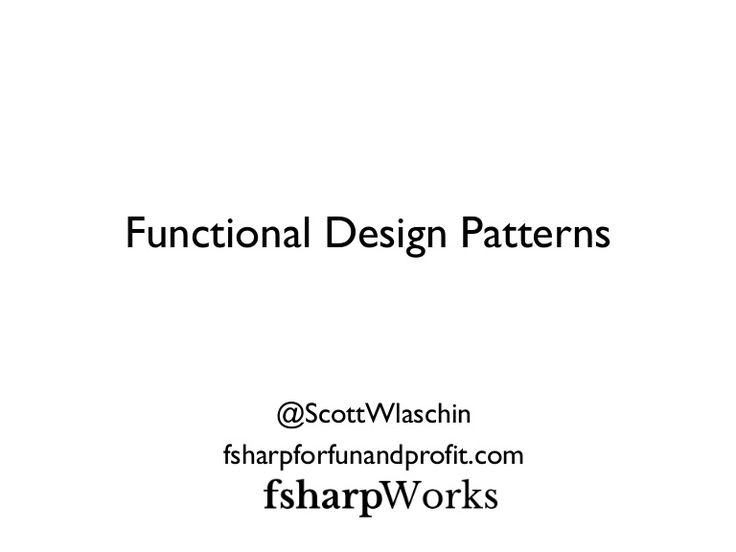 In object-oriented development, we are all familiar with design patterns such as the Strategy pattern and Decorator pattern, and design principles such as SOLI…