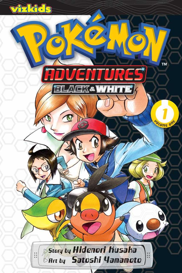Pokemon Adventures Black And White Graphic Novel 1