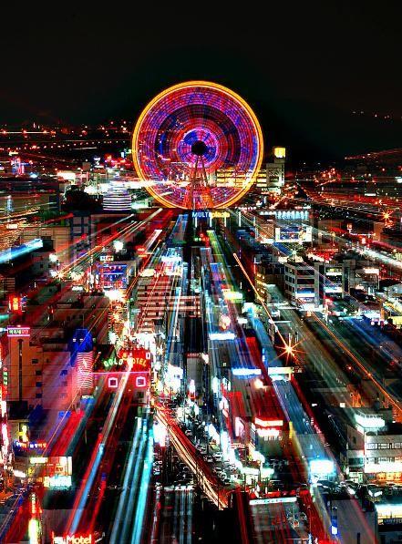 Ulsan, South Korea.... my old hometown<3<3
