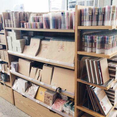 aspire to inspire // Muji Stationary store