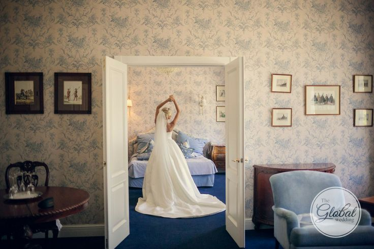 Невеста Bride
