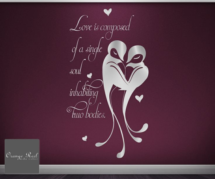 Single But Not Available Quotes: 1000+ Images About Quote & Phrase Wall Stickers/Decals On