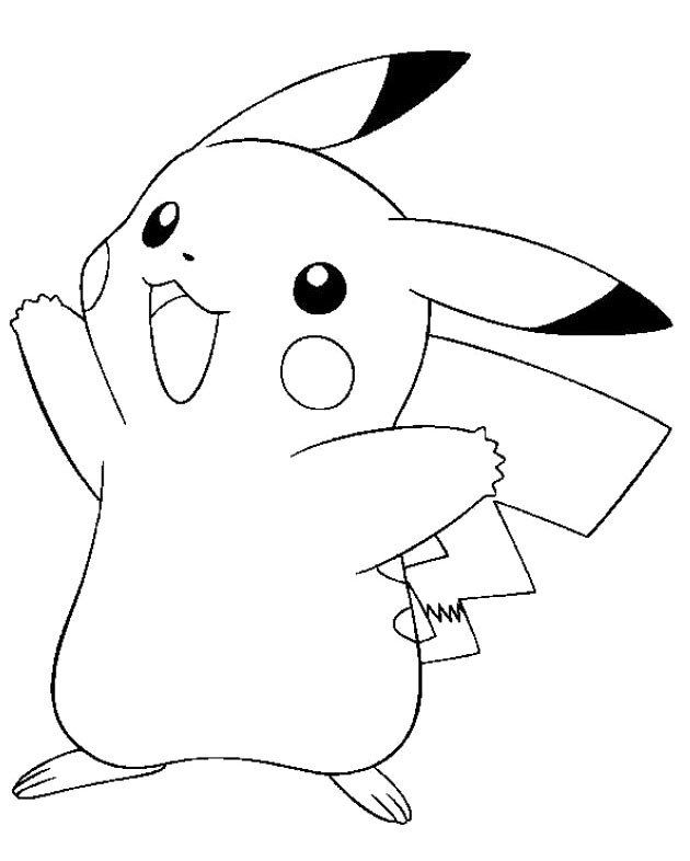 Cute Pikachu Coloring Pages Pikachu Coloring Pages Get Coloring Pages In 2020 Pikachu Coloring Page Cute Coloring Pages Pokemon Coloring Pages