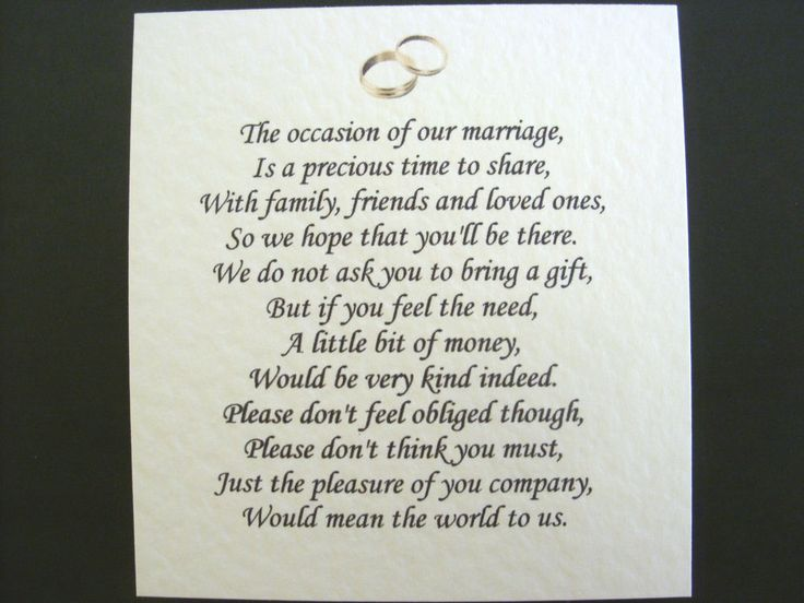 Wedding Gift Money Wording: 20 Wedding Poems Asking For Money Gifts Not Presents Ref