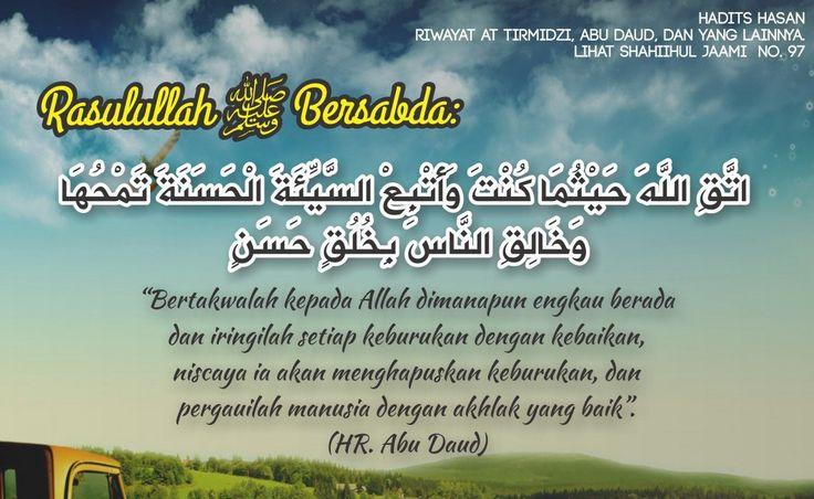 Kedudukan dan Fungsi Hadits Terhadap Al-Qur'an