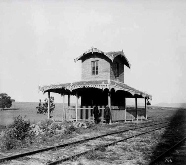 1872 Fener Yolu Tren İstasyonu