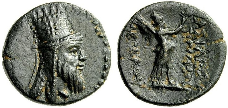 Coin bust of Tigranes VI Տիգրան (25 –68) was a Herodian Prince and served as a Roman Client King of Armenia in the 1st century.