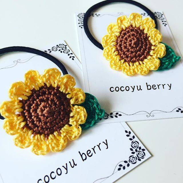 大好きなひまわり量産中❗️ ソライチでも完売になったブローチとヘアゴムです minneでも販売しています❗️ これからの季節に是非 #ひまわり#ひまわりブローチ#ひまわりヘアゴム#ソライチ#編み物#かぎ針編み#ハンドメイド#レース糸#minne#handmade#crochet#knitting