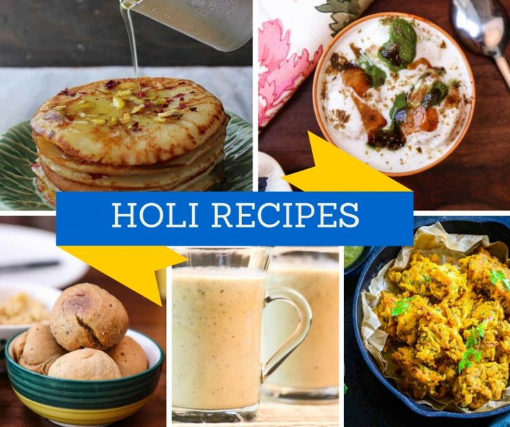 21 Traditional & Fun Recipes You Can Make For Your Holi Party