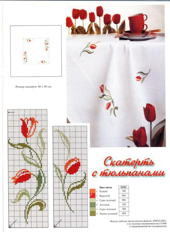 Gallery.ru / Фото #5 - Мода и модель. Мозаика вышивки 2003-02 - tymannost
