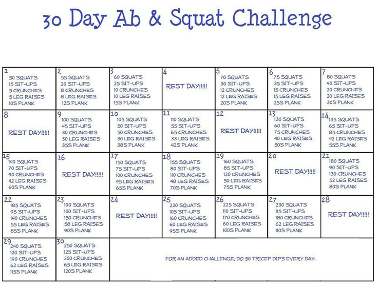 30 Day Squat Challenge Print Out Great a$$ excercises on pinterest 30 ...