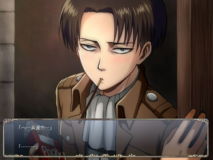 Attack on titan Dating sim