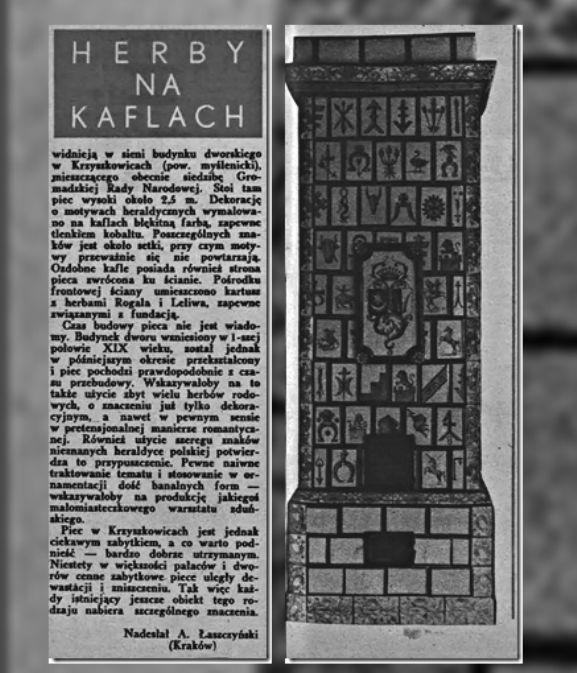 """znaleźliśmy chyba jedyne zdjęcie oryginalnego pieca w gazecie """"Ziemia"""" z 1957roku!"""