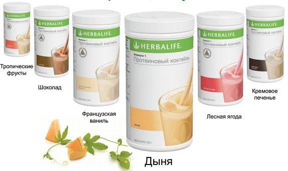 Протеиновый коктейль Формула 1 от Гербалайф предназначен для всех, кто хочет безопасно и эффективно откорректировать свой вес. В его улучшенный состав входят: легко усваиваемые высококачественные белки, углеводы, витамины, минералы, пищевая клетчатка и экстракты трав.
