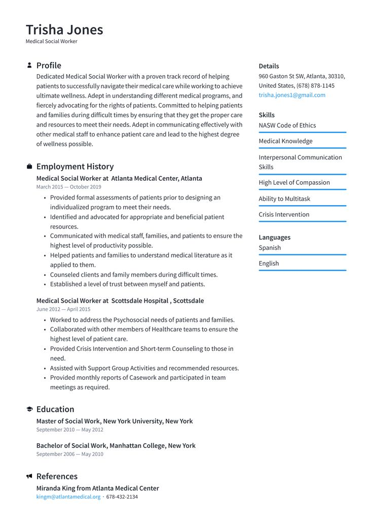 31++ Perfect resume summary examples Format