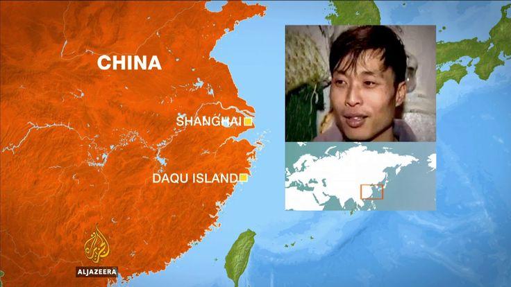#latestnews#worldnews#news#currentnews#breakingnewsDisaster alert from stricken oil tanker in East China Sea