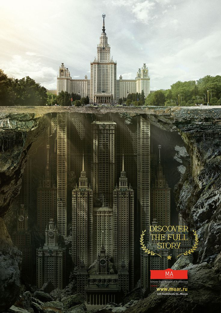 What Lies Under Famous Russian Landmarks | DeMilked