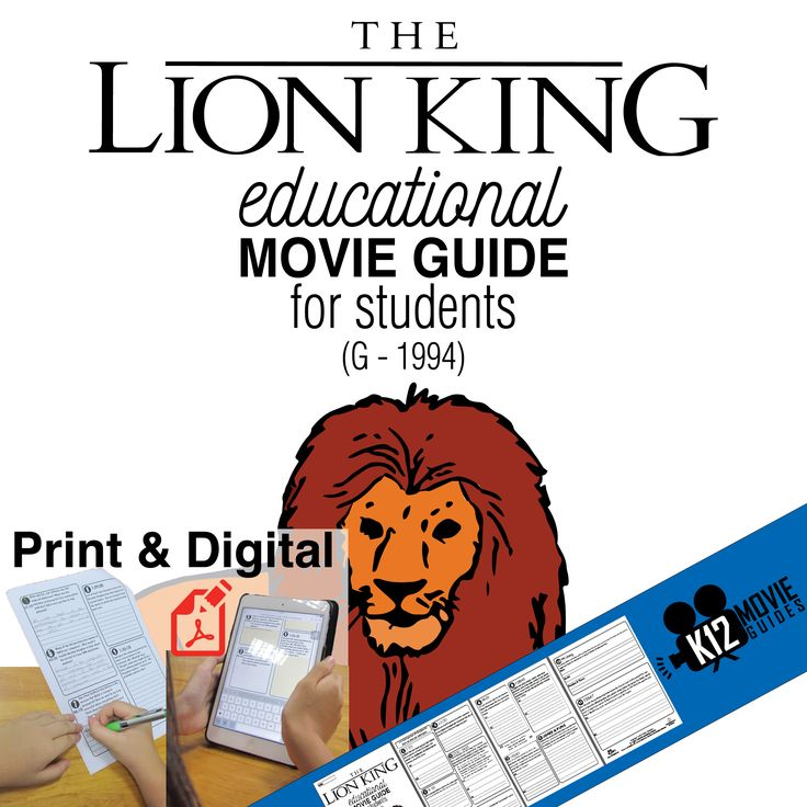 The Lion King Study Guide Film Education